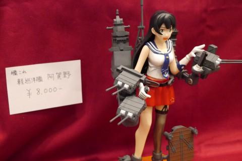 「艦隊これくしょん」より、軽巡洋艦 阿賀野です。艤装部分を担当しました。