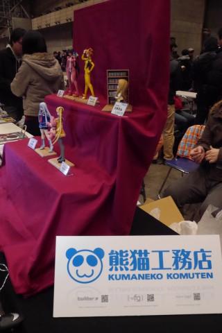 我らが熊猫工務店のブースです。