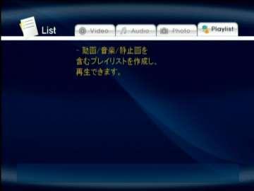 Snapshot7.jpg