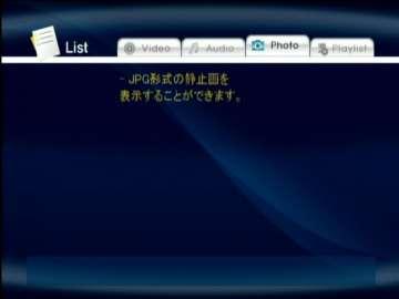 Snapshot8.jpg