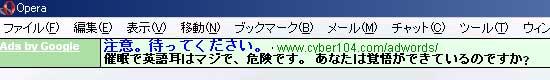 OperaAds.jpg